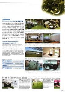 20150906154418.pdf_page_1