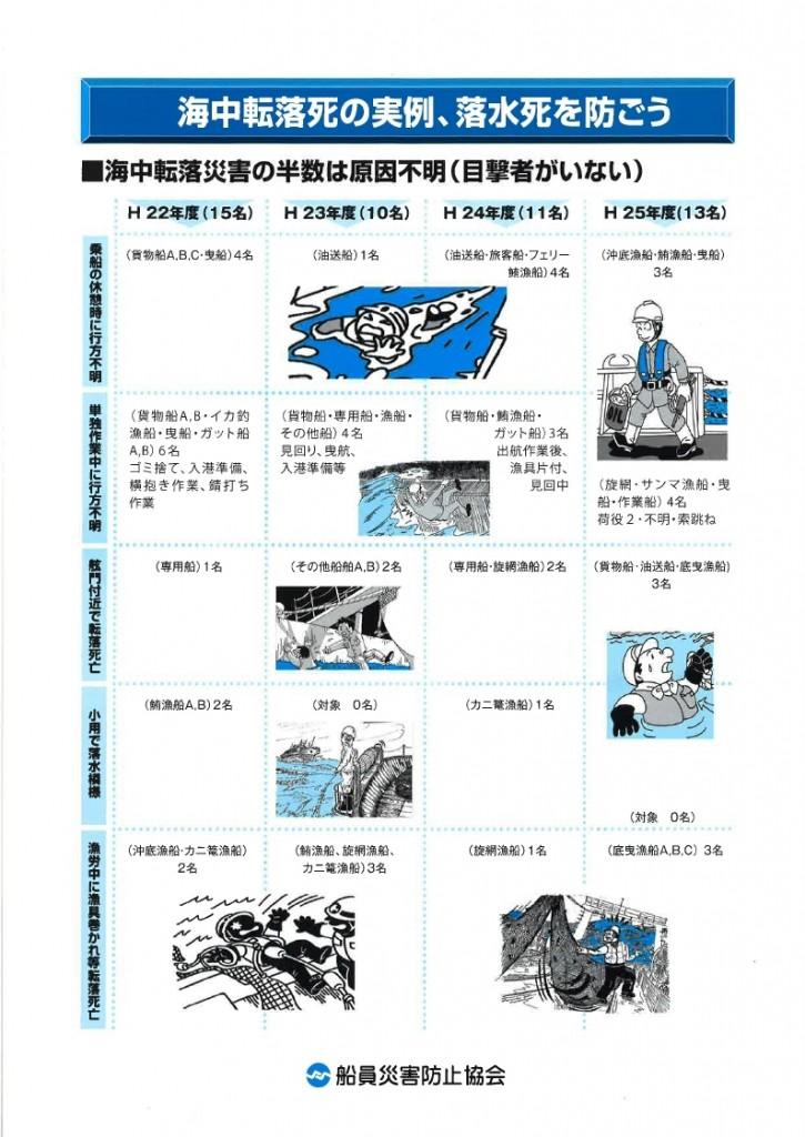 20150930095704.pdf_page_2