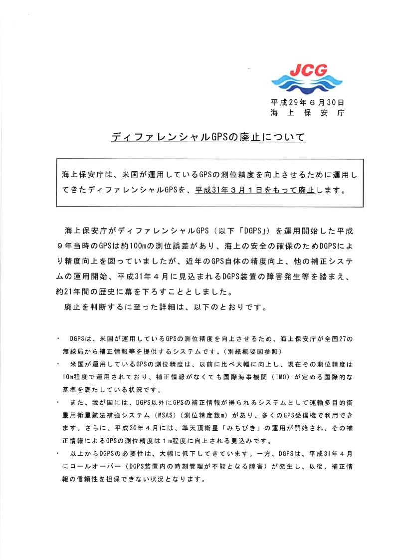 20190206095607.pdf_page_1