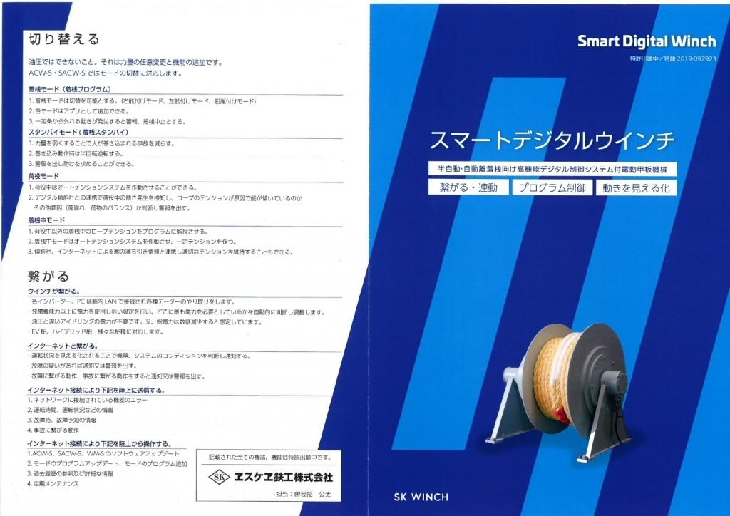 20190527151435.pdf_page_1