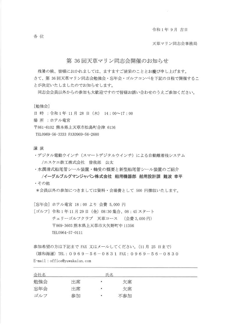 20190918091250.pdf_page_1