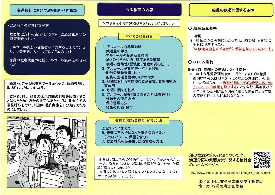 20190920112334.pdf_page_1