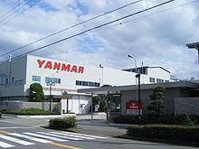 220px-Yanmar_Amagasaki_Factory