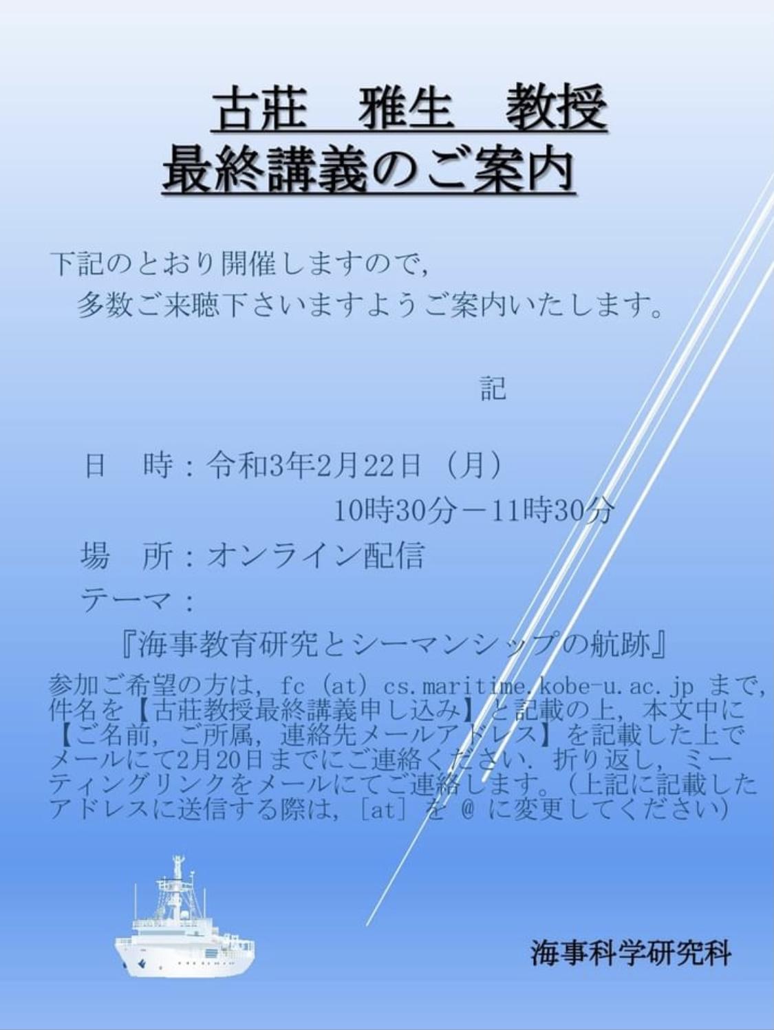 85CF3989-636C-4CEB-9DD8-10CB93FBB25D