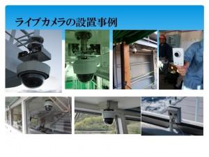 船員災害防止への取り組みプレゼン(Aシップ).pdf_page_04