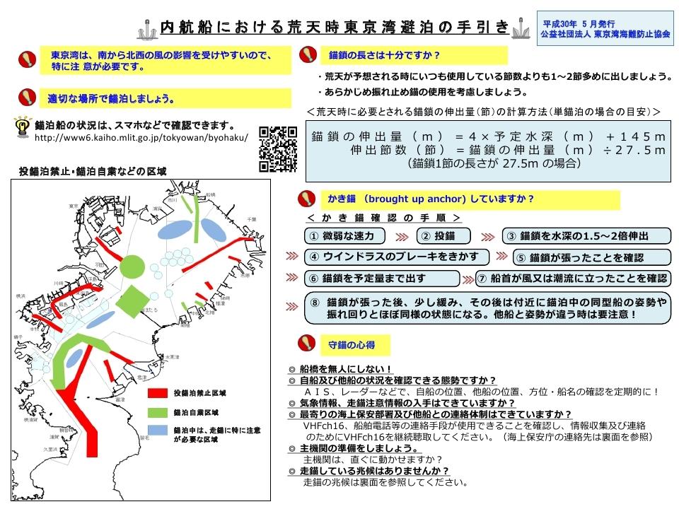 file20.pdf_page_2