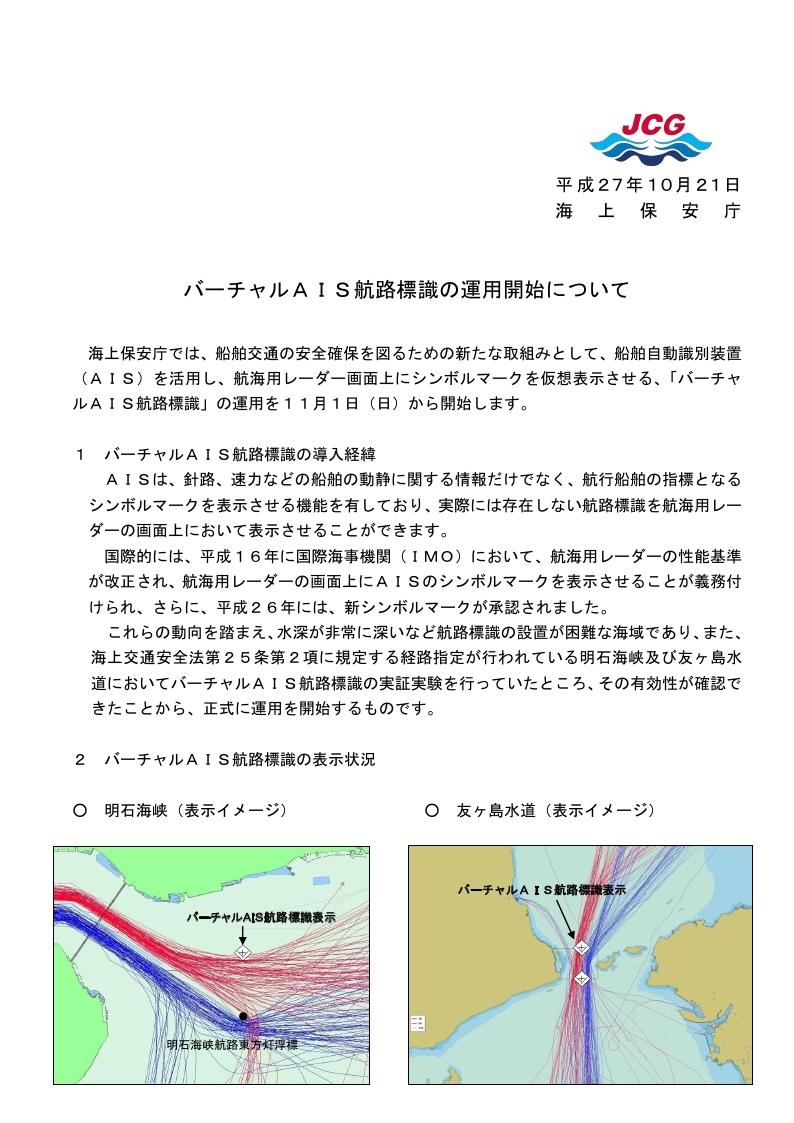 k151021-2.pdf_page_1