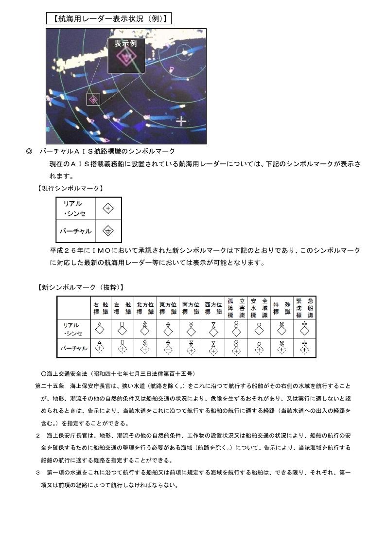 k151021-2.pdf_page_2