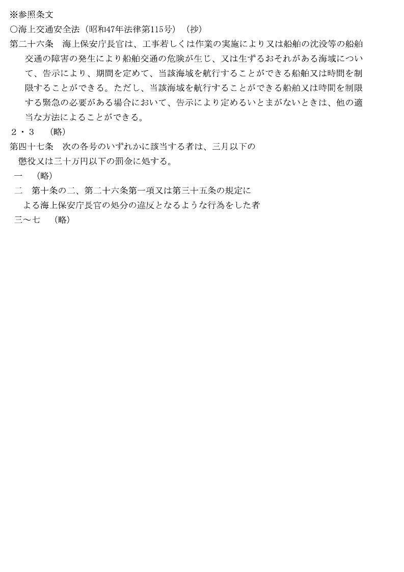 k190131.pdf_page_3