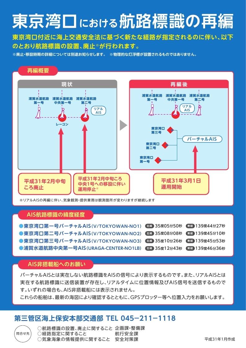 kokuji_j.pdf_page_2